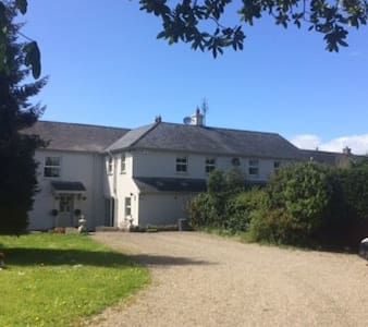 Tranquil King size room - Limerick - Bed & Breakfast