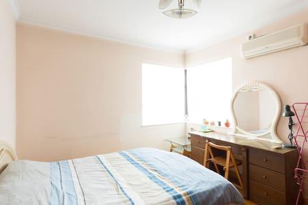 徐家汇城市风景房City View Room @ Xujiahui - Wohnung