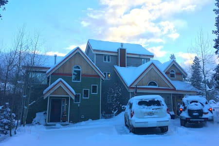 2 bedroom 2 bath home on bus route - Fraser - Dom