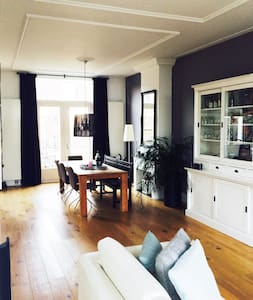 Authentic lovely house in the centre of Haarlem - Byt