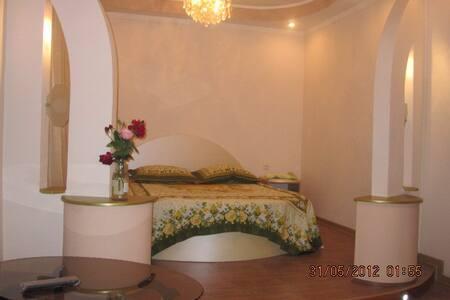 Однокомнатная квартира  центре города - Алматы - Apartment
