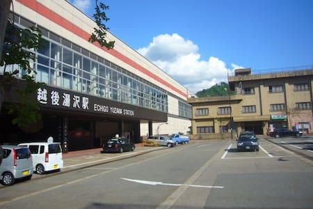 JR越後湯沢駅徒歩3分P.H、サウナ付き温泉大浴場、無料シャトルバス。 - Apartment