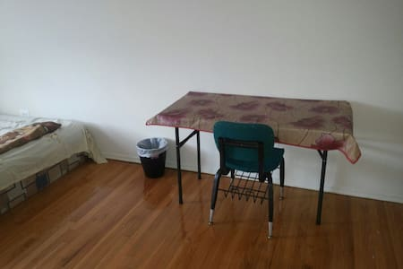 #2 Comfy shared room in Rogers Park. - Chicago - Wohnung