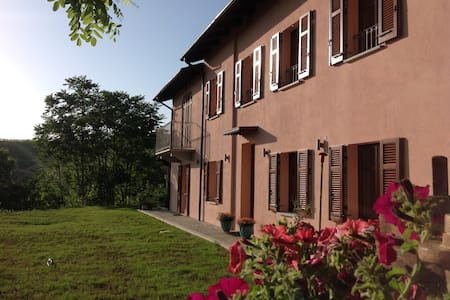 Cascina Raggio di Sole B&B - Provincia di Asti - Bed & Breakfast