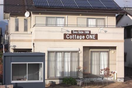 Holiday Home Miyajima Kaidou - Hatsukaichi-shi - Villa