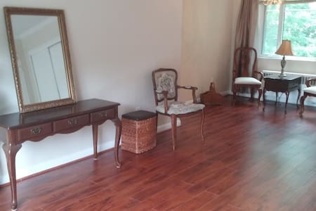 Cozy room  /apt  close to Metro Station! - Διαμέρισμα