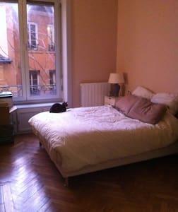 Stylé et fonctionnel - Paris - Apartment