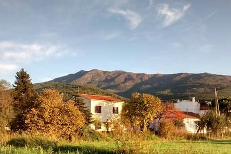 Charming rooms Montseny's Nat. Parc - Wohnung