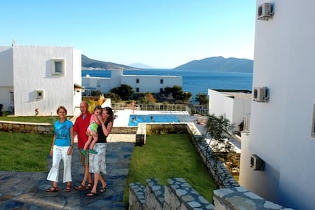 Gorgeous Villa close to the Beach & Bodrum Marina - Bodrum