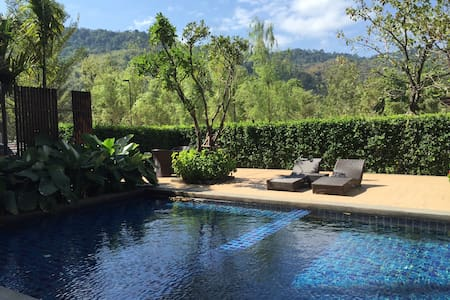 Entire apt w/ great view of Khaoyai national park - Tambon Mu Si - Apartment