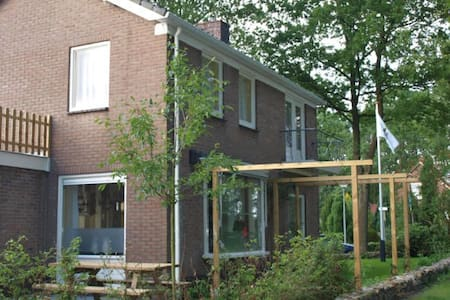 Super vakantiehuis hartje Drenthe - Haus