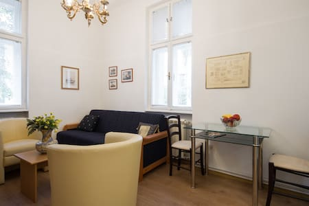 NEW!Central Peaceful NEST Terazije - Beograd