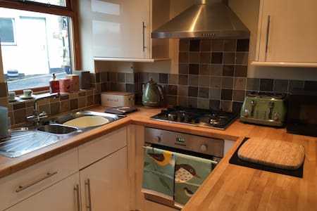 Ingleton-cottages - sleeps 3 - Ingleton - Rumah
