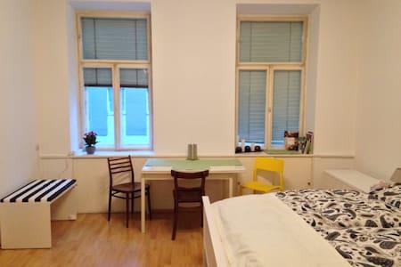 Wohnung für LiveKonzert Fans - 维也纳 - 公寓