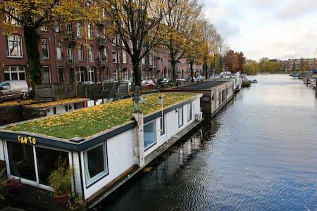 Nice room in Houseboat Canto - 阿姆斯特丹