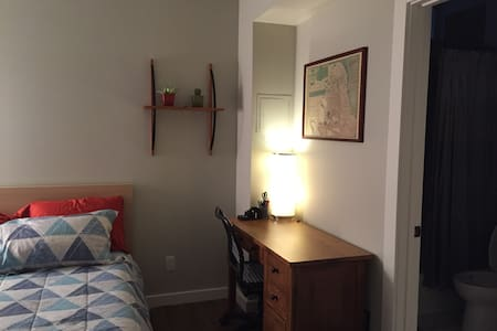 Room w/ private entrance - San Francisco - Casa