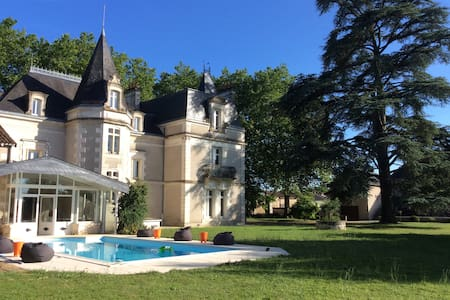 CHATEAU near Poitiers +Motor racing circuit Vienne - Bouresse