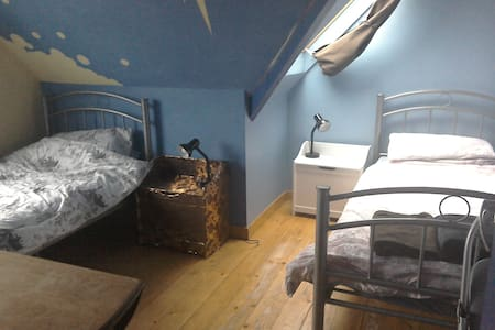 Private Room in West London - Casa