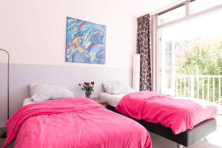 Upgraded Guestroom! @Great location & quite area - Amsterdam - Appartement