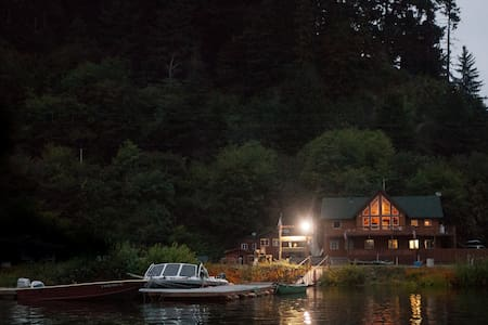 Gold River Lodge (PNW) - Haus