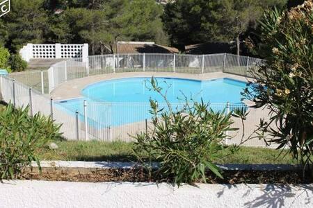 Appartement avec golf et piscine - Saint-Gély-du-Fesc - Appartamento