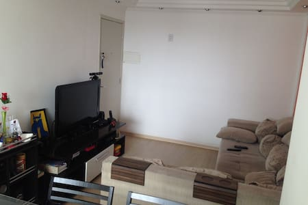 1 Bed 20min airport Guarulhos - Guarulhos - Apartment