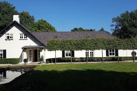 Guesthouse De Hees in Eersel - Eersel - House