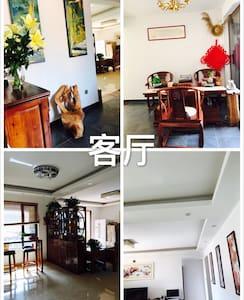 房东出国,豪华装修3房2厅2卫出租 - 东莞市