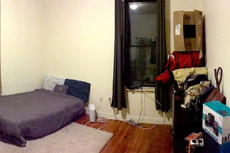 Sunny cozy furnished room in Harlem - New York - Apartment