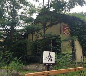 那須高原のログハウス - Nasu - House