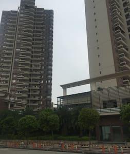 蓝波水岸 - Apartamento