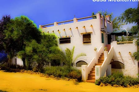 Huerta La Cansina - Casa Mediterranea - Mairena del Alcor - Apartment