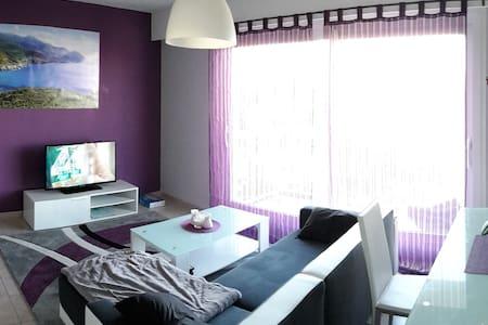 Appartement de 50 m2 proche DISNEYLAND - Meaux - Appartement