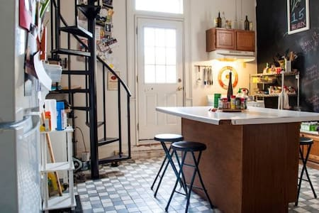 Private Loft Two Blocks to Quarter - New Orleans - Apartment