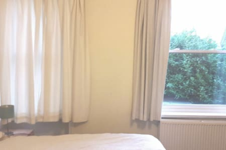 A Lovely Room in Kensington - London - Apartment