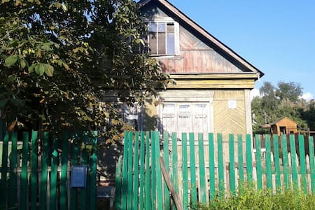 Простой домик рядом с природой - Klimovsk - Dom