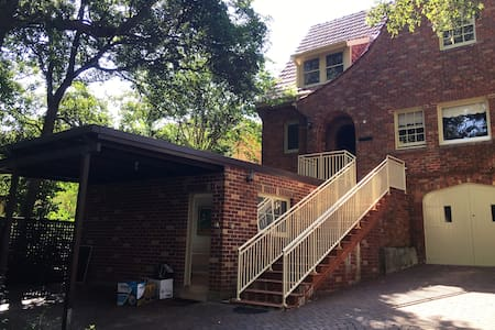 Newly Renovated, private flat - Lindfield, Sydney - Lindfield