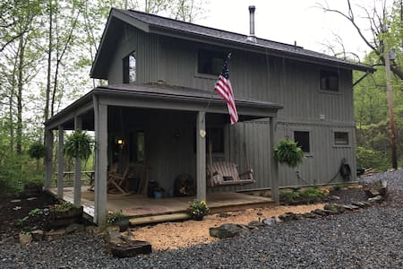Peaceful Seclusion in The Blue Ridge..pet friendly - Lovingston - Cabin