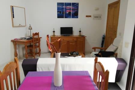 Apartamento Vega. Ideal para descansar¡¡¡¡¡ - Arrecife - Appartement