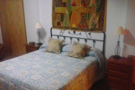 Habitación en las cercanías de Alicante - Chalet