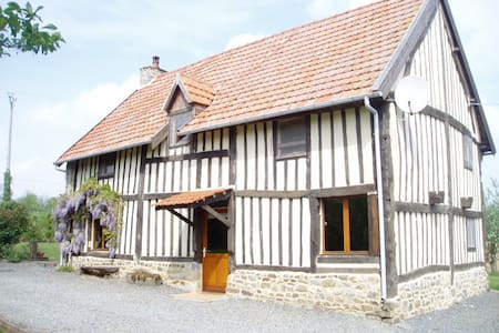 La Grange, 17th century house with private pool - Isigny-le-Buat - House