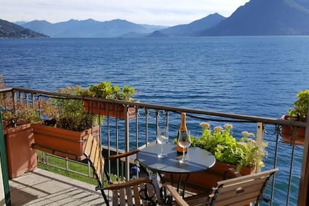 "Apartment on the lake ""La Scogliera"" - Pallanza - Appartement"