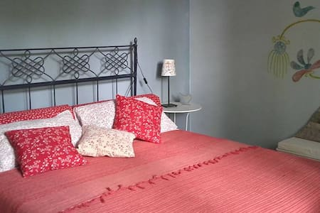 B&B  AL VECCHIO CONFINE - Bed & Breakfast