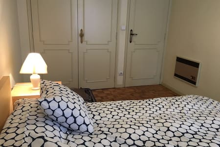 Comfortable Apartment in Braga - Apartamento