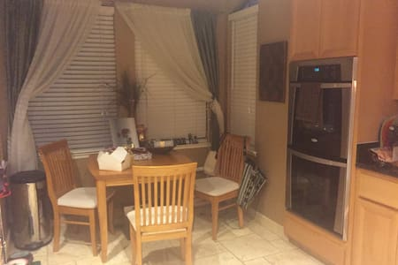 Private Room in Mountain View - Mountain View - House