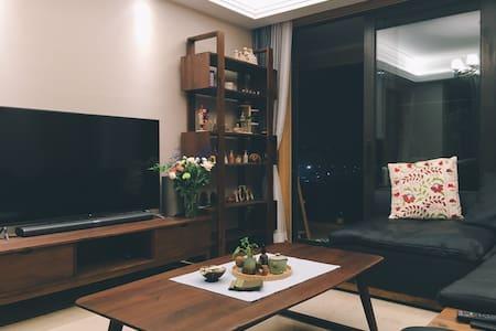 宁波博物馆旁全新婚房,近罗蒙环球城和鄞州公园New room in city center - Condominium