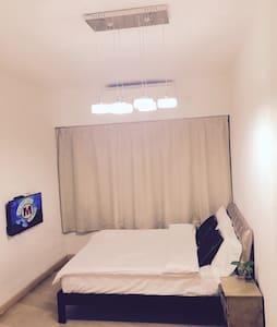 市中心高級豪華大樓湖景大房 無與論比的地點lake view room - Macau - Apartment