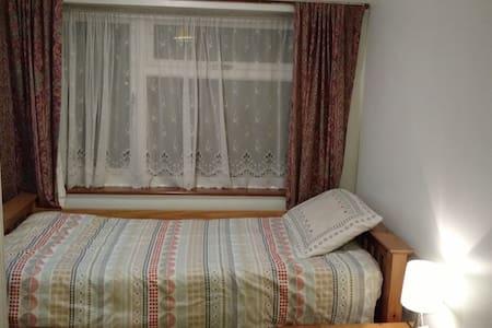 Double Room in Northampton - Northampton - Casa