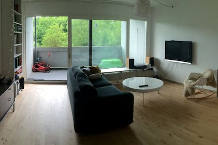 Peaceful setting close to city center - Aarhus - Apartment