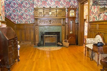 Victorian House near NYC -- Dalmations - Montclair - House